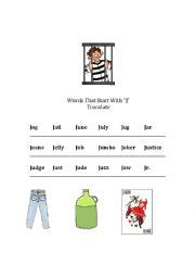 English worksheets: the alphabet worksheets, page 320