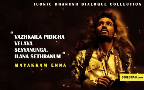 14 Iconic Dhanush Dialogue Collection From Tamil Movies